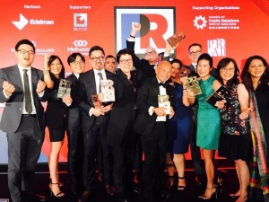 PR Asia Awards